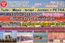 TOUR KE TURKI   ISRAEL 1 - 13 Juli 2015 (Mesir - Israel - Jordan - Turki) by: Turkish Airlines