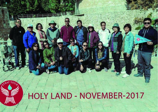 Tour ke Israel Gallery 1 - 12 November 2017  3 tour_ke_israel